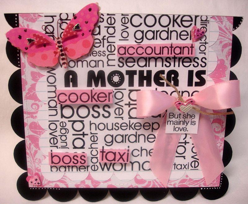 Mom block