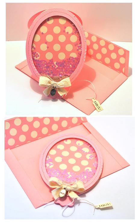 Pink shaker balloon